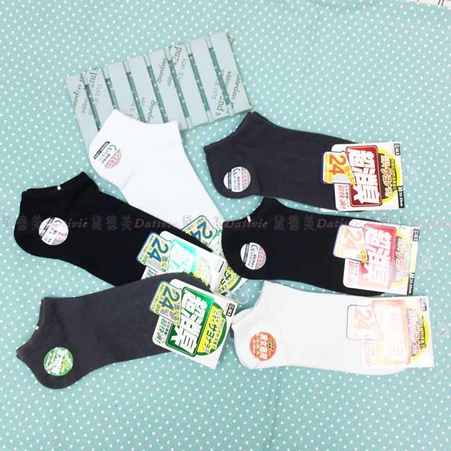 抗菌消臭船型襪 M L 灰黑白 襪子 台灣製