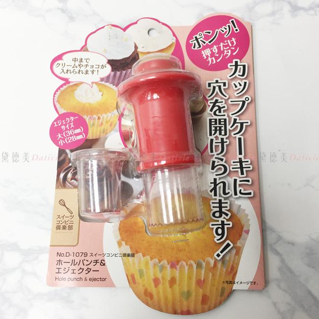 壓模 烘培用品 廚房小物 日本進口