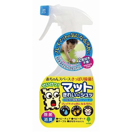 電解水清潔劑 日本 鹼性 清潔 除臭 日本製造進口