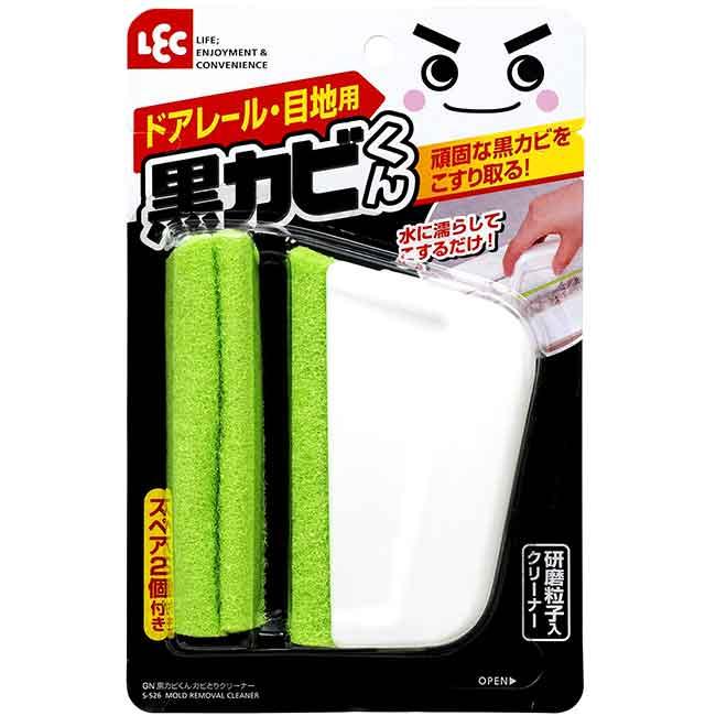 拉門隙縫刷 LEC 清潔用具 日本製造進口