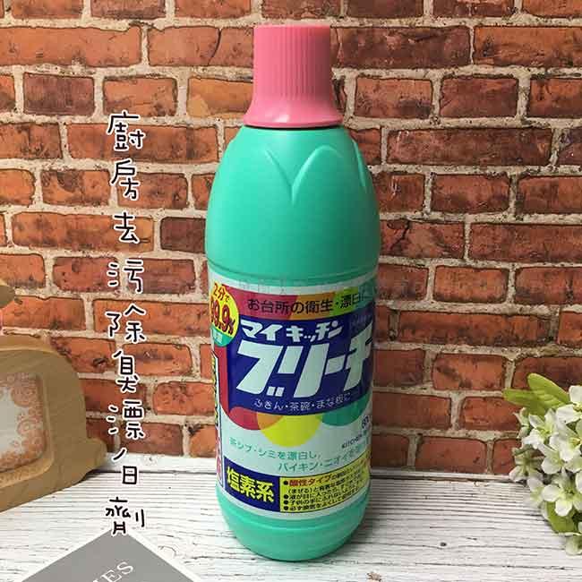 廚房去汙除臭漂白劑 600ml 日本進口