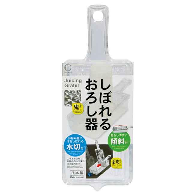 擠壓刨絲器 透明 可瀝水日本製造進口