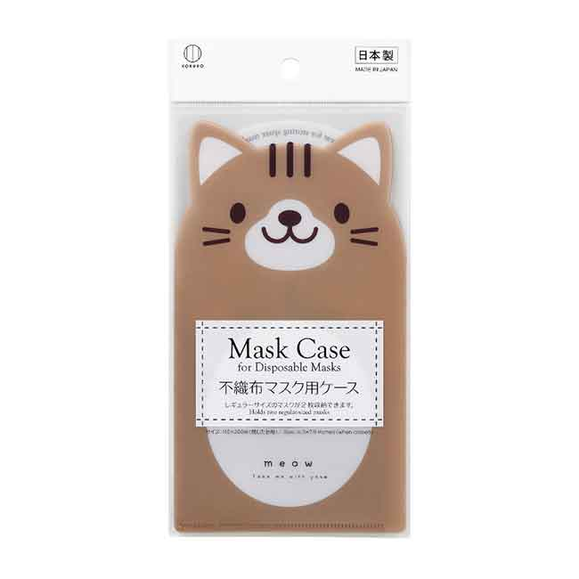 貓咪口罩收納 KOKUBO 口罩收納夾 日本製造進口