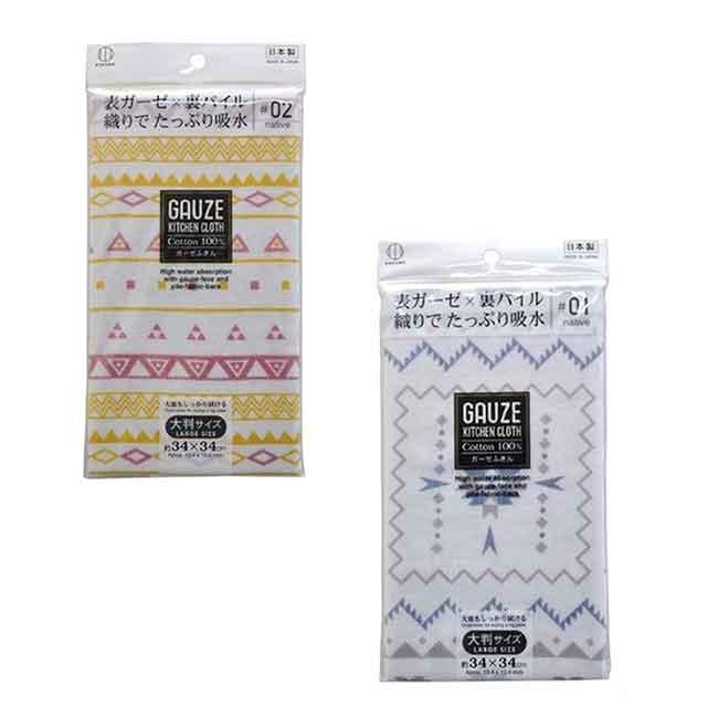 幾何紗布巾 純棉毛巾 日本製造進口
