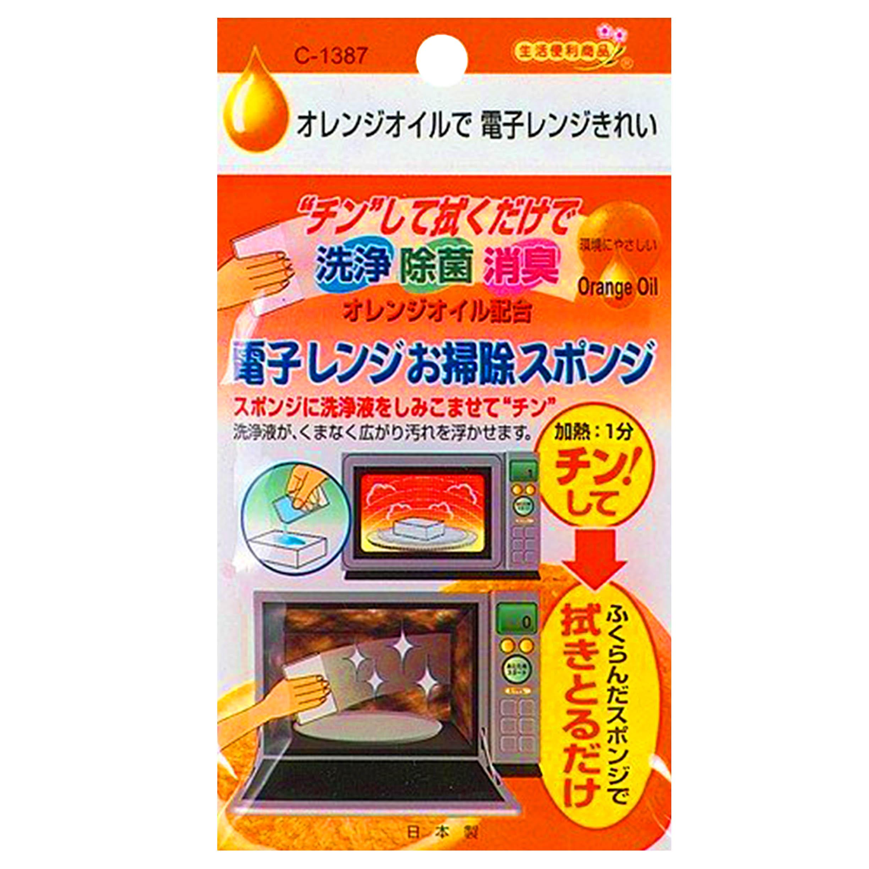 波爐清潔海綿-附清潔劑 橘子香 不動化學株式會社 日本製造進口