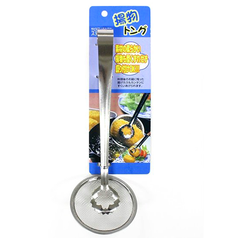 不鏽鋼炸物濾油夾-Echo! エコー金屬株式会社 日本製造進口