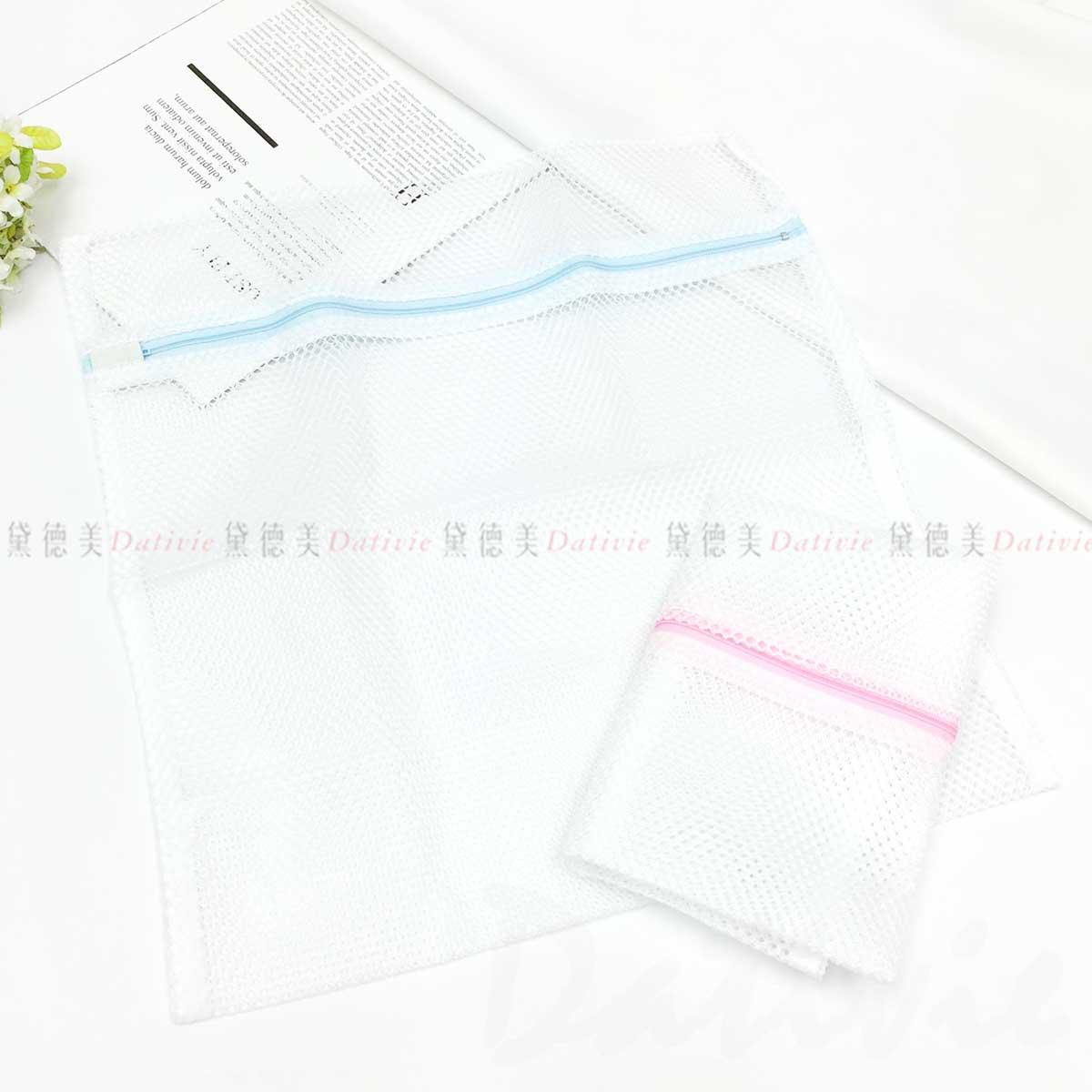 角型洗衣袋 40x50cm 2入-Softly Laundry 小久保工業所 KOKUBO 日本進口正版授權