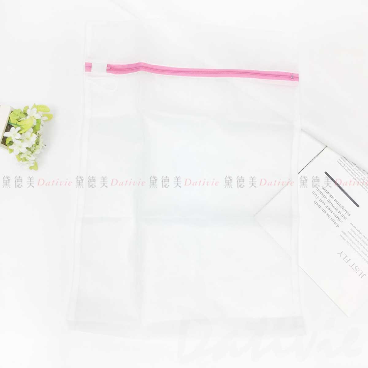 角型細網洗衣袋 35x50cm-seiwa-pro
